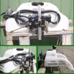 Weed Sprayer Equipment Rental